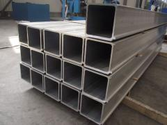 aluminium profile,aluminium product manufacturer,aluminium profile supplier